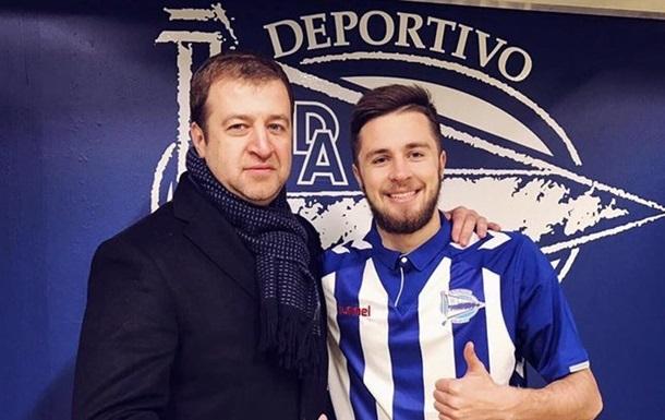 Вихованець київського Динамо продовжить кар єру в іспанському клубі