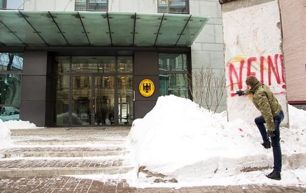Посольство ФРГ в Киеве
