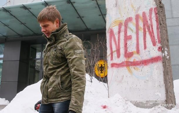 ФРГ о нардепе Гончаренко: Неадекватное поведение