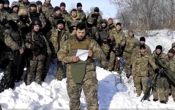 Блокада Донбасу: бійці ЗСУ виступили зі зверненням