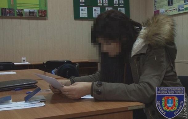 В аэропорту Одессы задержали поставщицу секс-рабынь