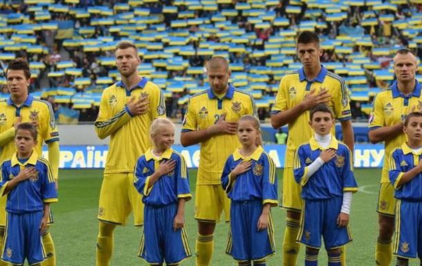 Збірна України зберегла позицію в рейтингу ФІФА