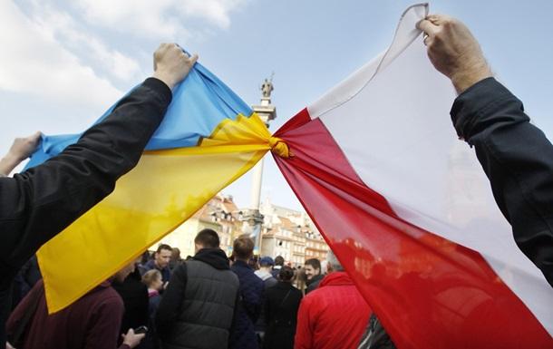 Україна не повинна бути заручницею минулого - МЗС Польщі
