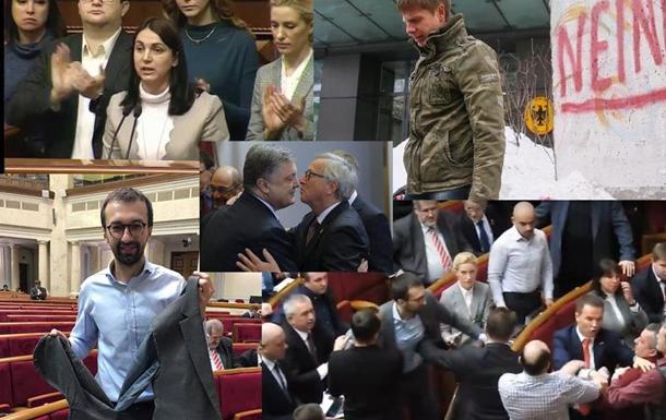 Депутати від Блоку Порошенка знищують імідж України