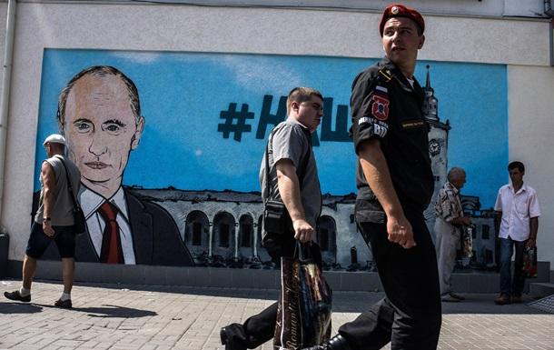 Київ: Росія готувалася анексувати Крим у 2013 році