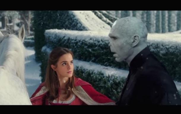 Про любов Герміони і Волдеморта зробили відеопародію