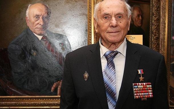 Сегодня исполнилось 100 лет  майору Вихрю