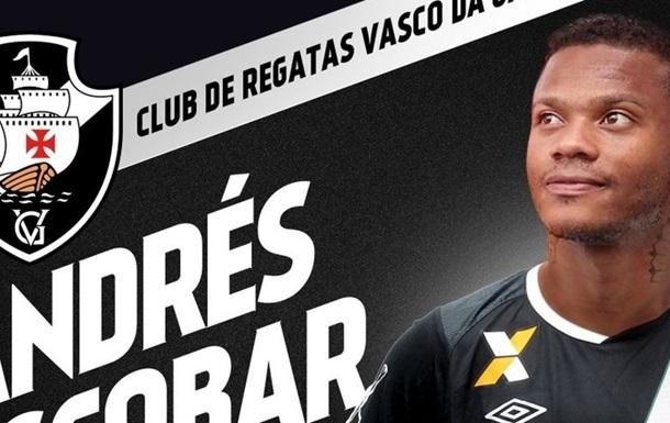 Офіційно: Гравець Динамо продовжить кар єру в Бразилії