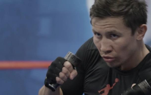 Ефектне відео підготовки Головкіна до бою проти Джейкобса