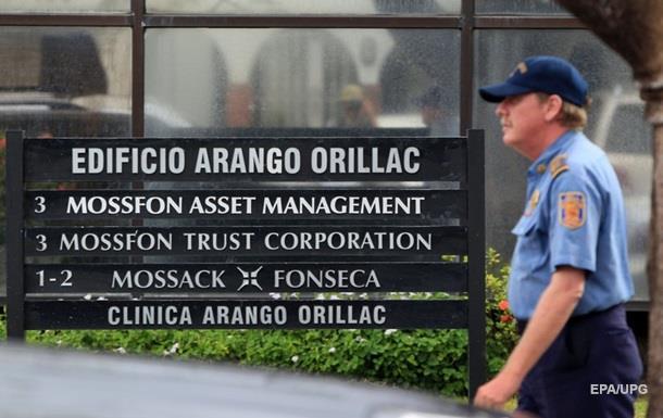 Заарештовані власники офшорів  Панамагейту