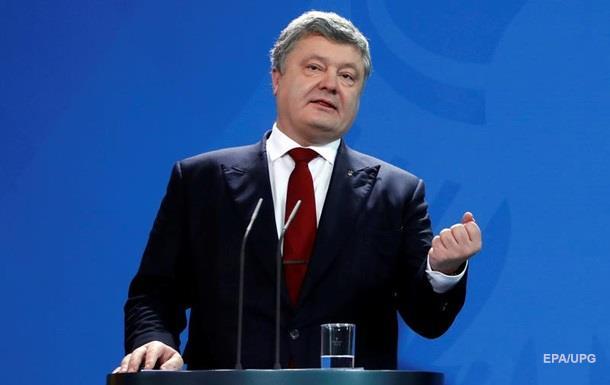 Порошенко: РФ бачить більше винних у загостренні