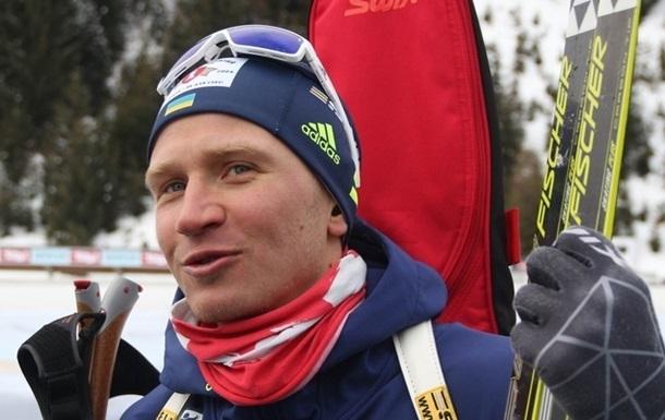 Став відомий склад збірної України на чоловічий спринт