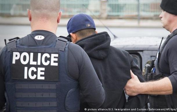 У США затримані сотні осіб, які не мали дозволу на перебування