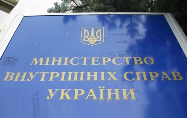 МВС: Затримані у РФ українці - самі жертви