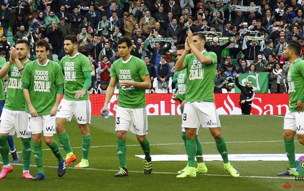 Бетіс вийшов проти Валенсії у футболках з написами  Ми всі - Зозуля