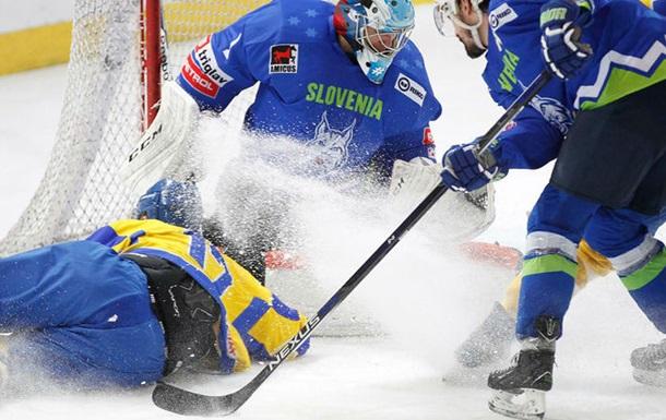 Збірна України з хокею зазнала поразки від Словенії