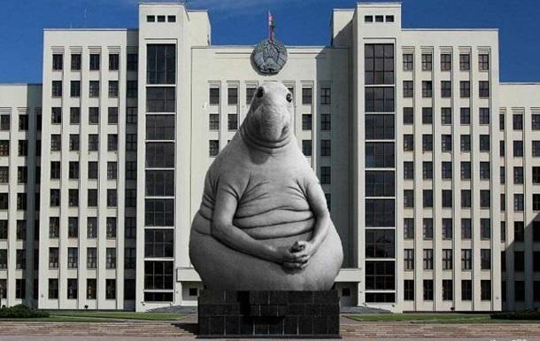 Беларусь не состоялась как государство
