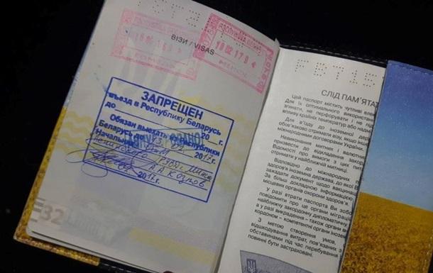 Білорусь скасувала заборону на в їзд Жадана