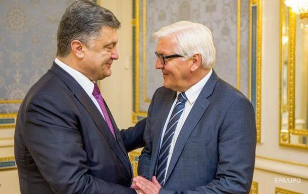 Порошенко привітав  великого друга України  Штайнмаєра