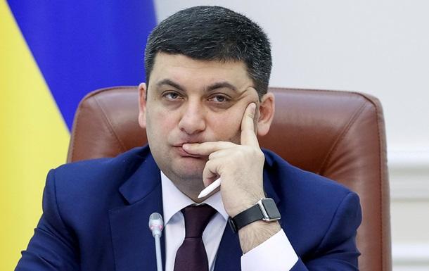 Гройсман: Киеву нельзя без угля с Донбасса