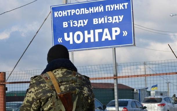 Военные: На Чонгаре нас атаковали боевики