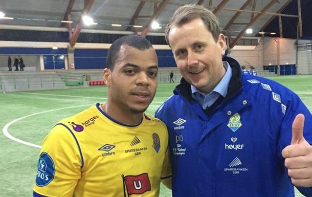 Фанати норвезького клубу зібрали кошти для трансферу гравця з України