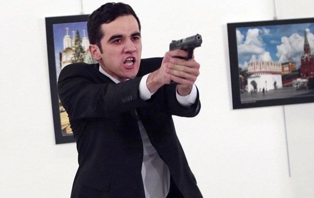 Знімок вбивці посла РФ в Туреччині переміг на World Press Photo