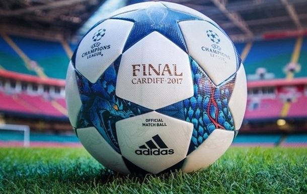 УЄФА презентував м яч фіналу Ліги чемпіонів