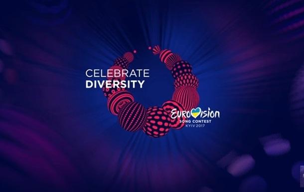 Команда Евровидения-2017 объявила о своем уходе