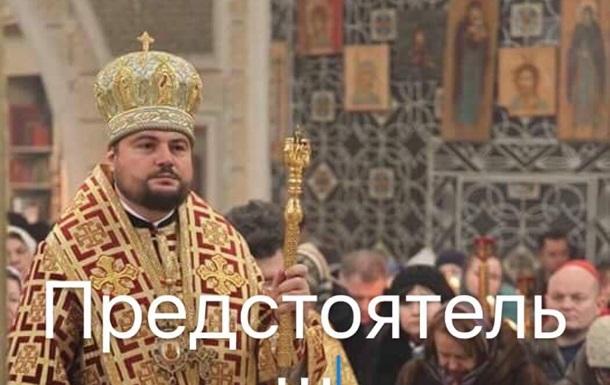 Владыка Александр и генеральские погоны.