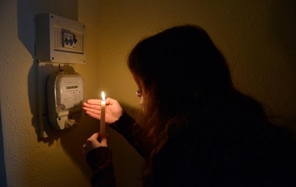 Режим НС: відключати світло будуть у семи областях