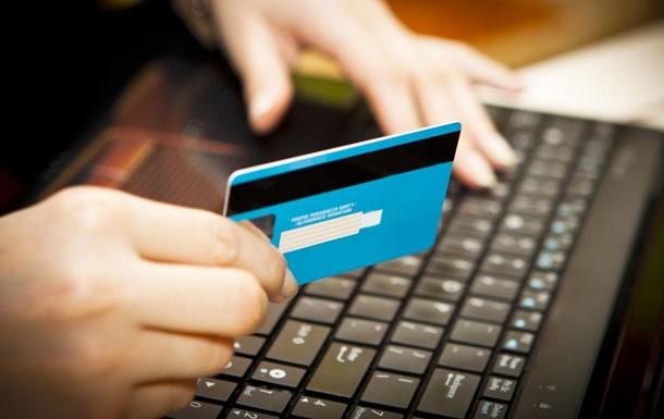 PayHub: новый онлайн-сервис оплаты услуг ЖКХ без комиссий