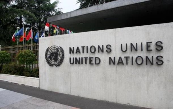ООН прийняла резолюцію від України