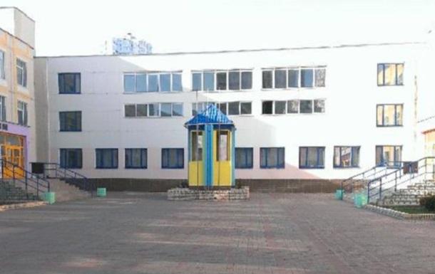 В киевской школе поругались родители из-за помощи АТОшникам