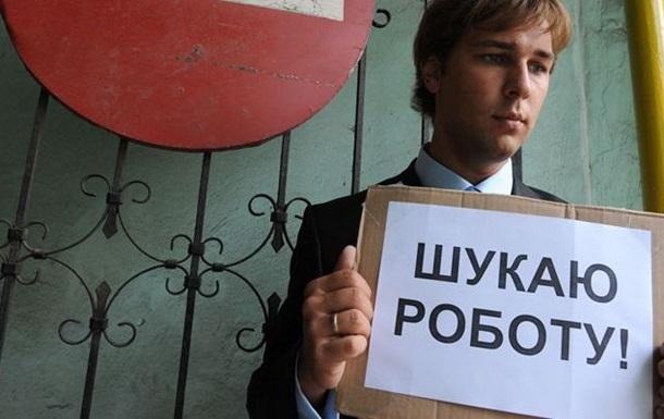 Опрос: больше всего работающих на востоке Украины
