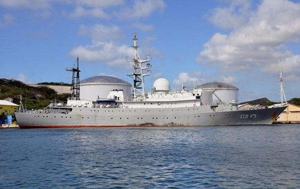 Біля США помітили корабель-розвідник Росії – ЗМІ