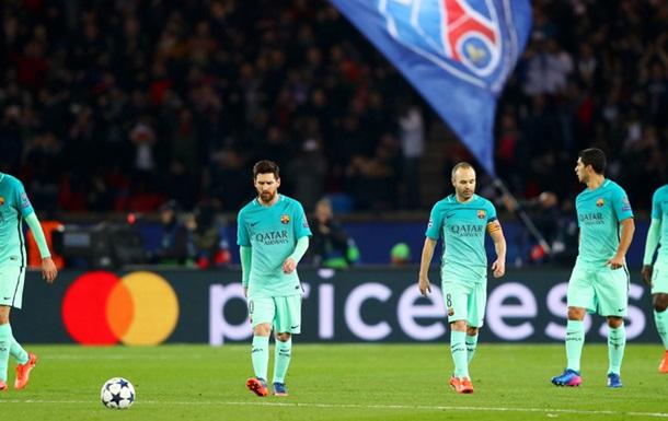 Ліга чемпіонів: ПСЖ переграв Барселону