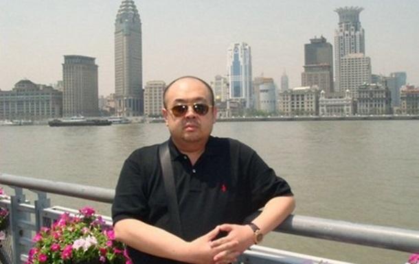 Затримана друга підозрювана у вбивстві Кім Чон Нама