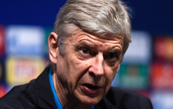 Венгер: Останні 25 хвилин стали кошмаром для Арсеналу