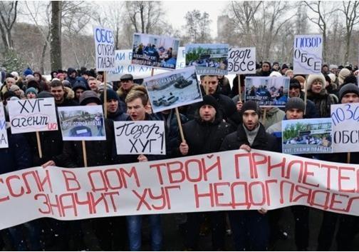 Донецк отчаялся в ОБСЕ