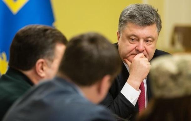 СНБО собирается из-за блокады Донбасса