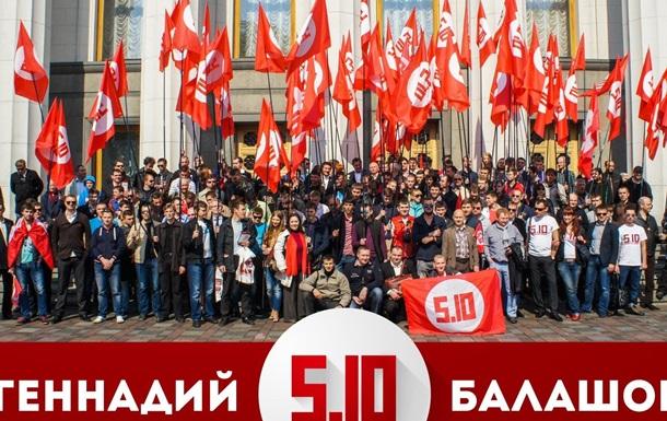 Кто Онищенко для 5.10