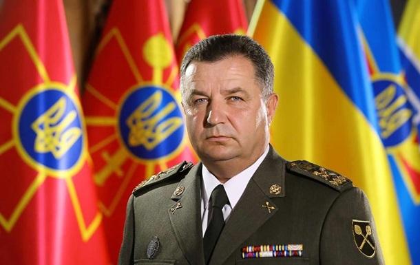Киев пригрозил РФ отвечать на огонь в Черном море
