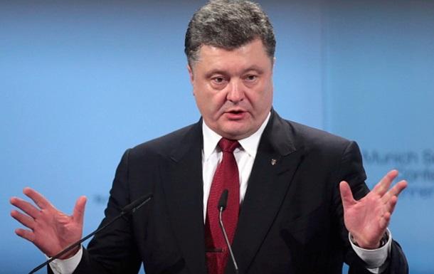 Порошенко заявив про загрозу блокади всієї економіки
