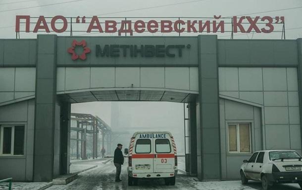 Угля на Авдеевском коксохиме осталось на две недели – директор
