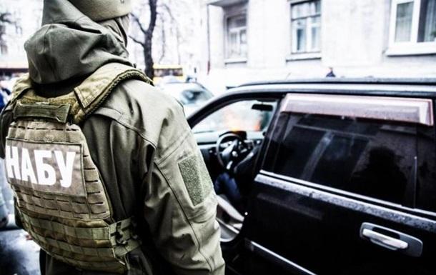 Справа Онищенка: Завершено розслідування щодо дев яти підозрюваних
