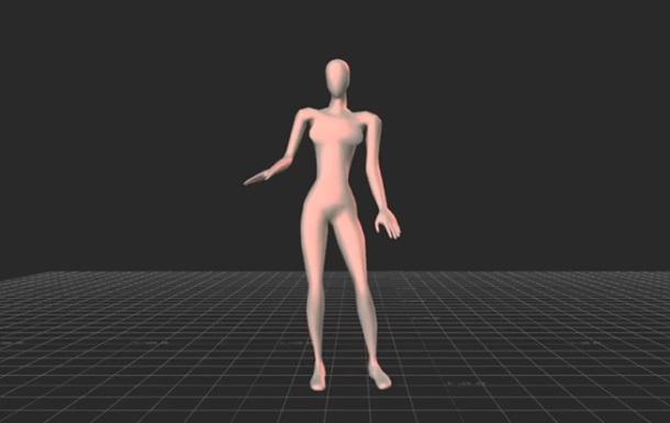 Ученые показали идеал женского танца. Хит сети