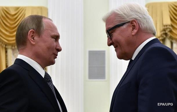 Кремль: Штайнмаєр не нацист, його привітав Путін