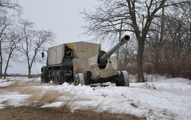 Київ заявив про відведення важкого озброєння
