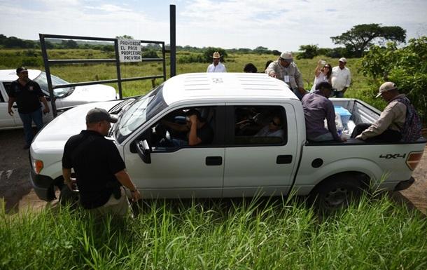 У Мексиці знайшли таємне поховання з 220 осіб